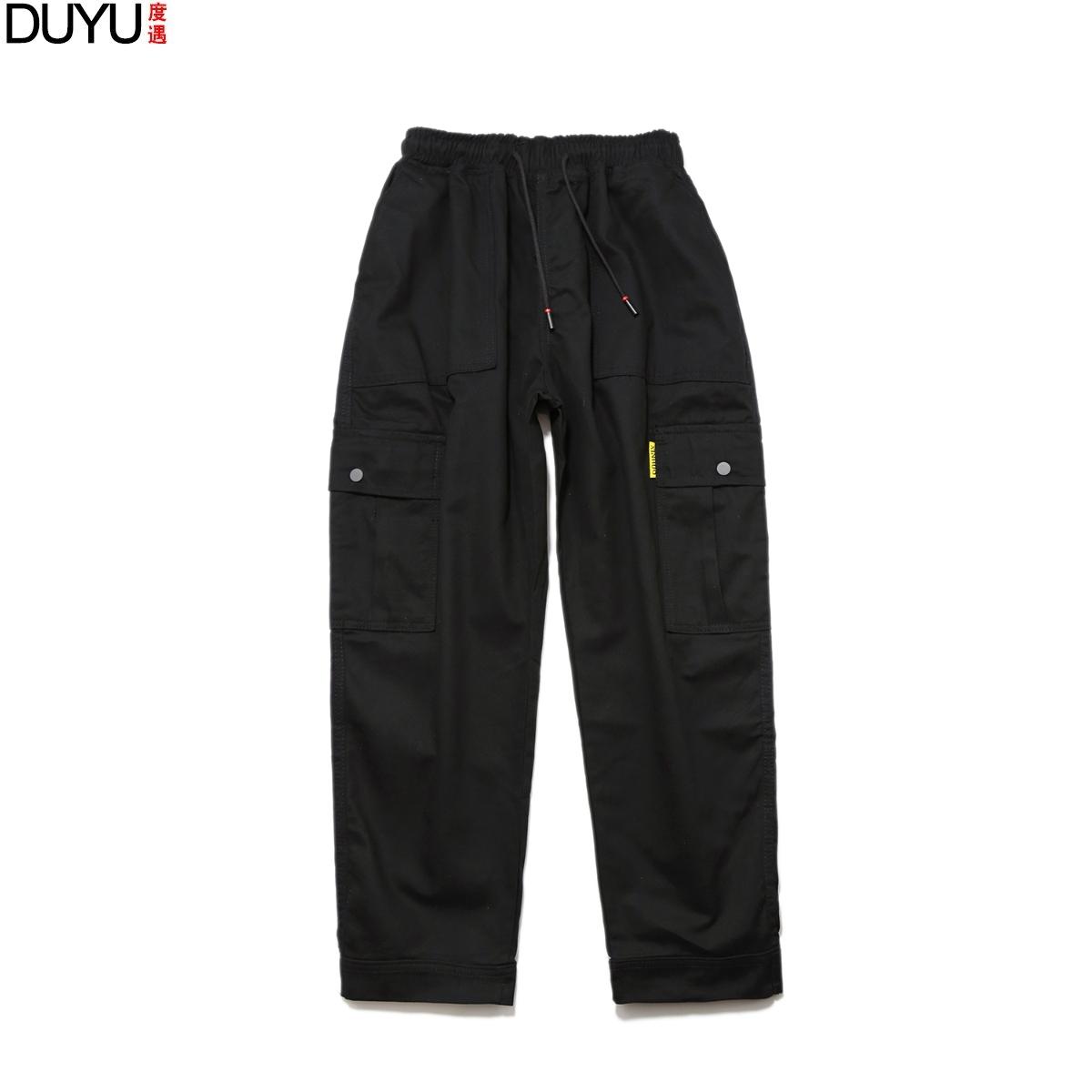 小黑裤男百搭纯全黑配牛仔外套的kuzi宽松宽春夏工装直筒净版卫裤