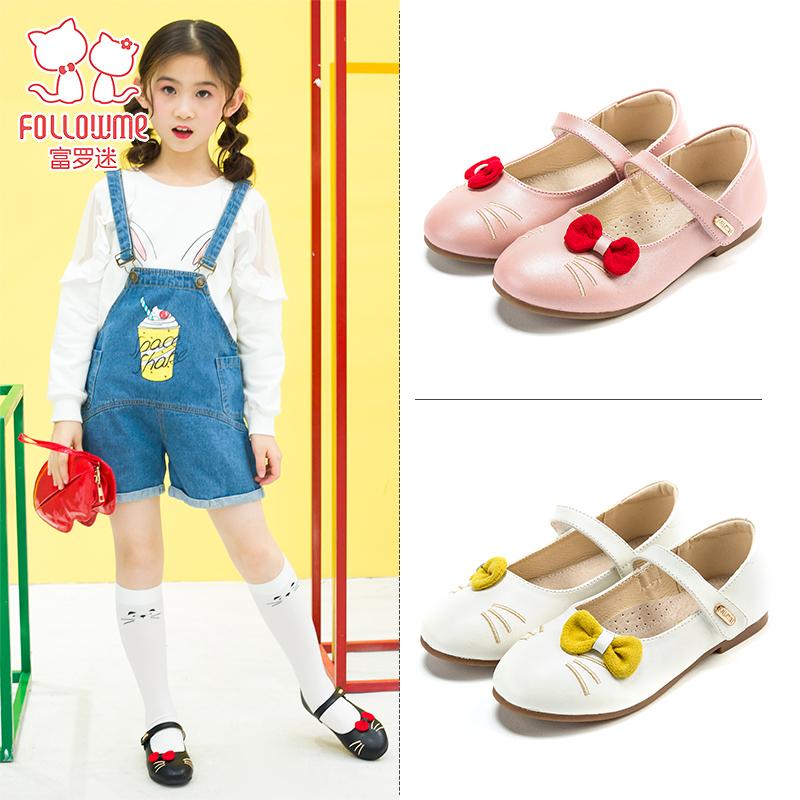富罗迷儿童鞋春秋季新品牌时尚甜美女童方口单鞋中小童公主真皮鞋