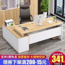 简约现代办公家具老板办公桌单人办公桌主管桌经理桌大班台电脑桌