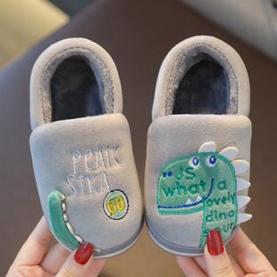 秋冬儿童棉拖鞋 小童家居鞋 男童包跟幼儿室内保暖女宝宝拖鞋 8岁