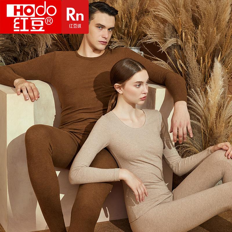 红豆男女士棉花糖薄款棉毛衫绒内衣性价比高吗