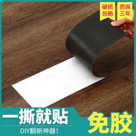 加厚pvc免胶地板革木纹地板贴纸防水耐磨地板翻新宿舍自粘地板贴