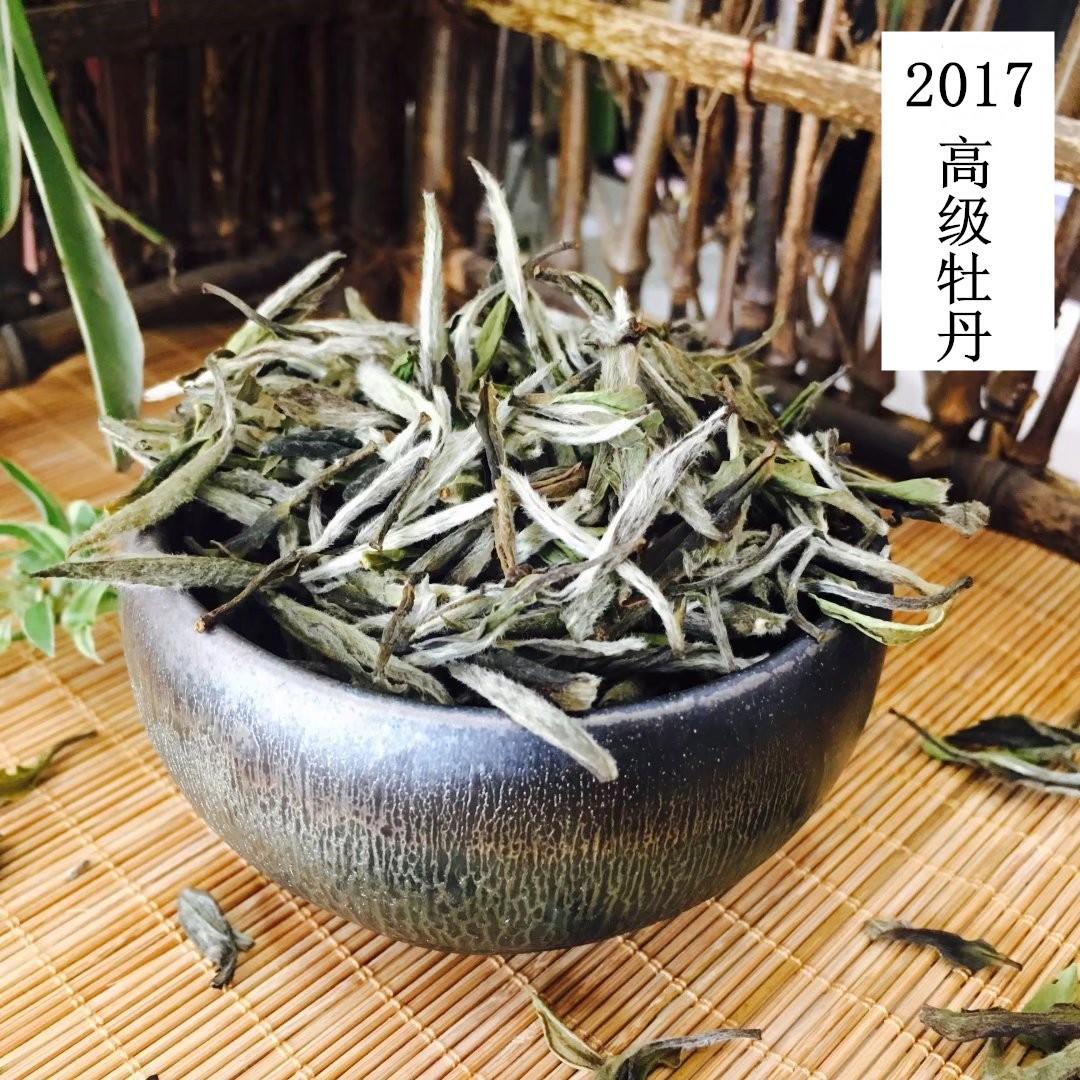 Чай Пай Му Тан Артикул 551592954926