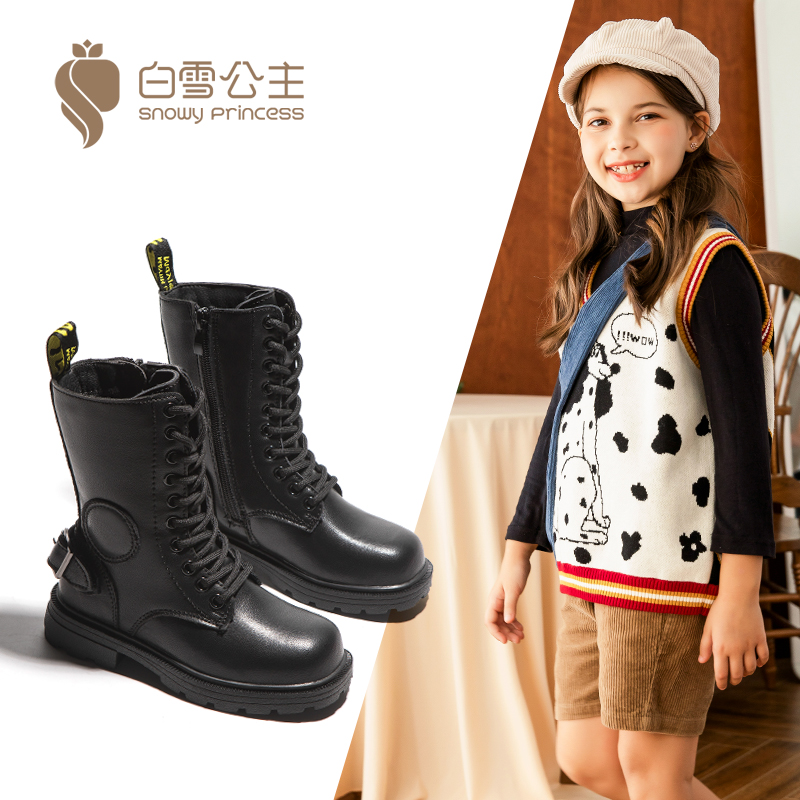 Snow white girls Martin boots 2020 new Korean childrens high boots winter trend Plush thick boots