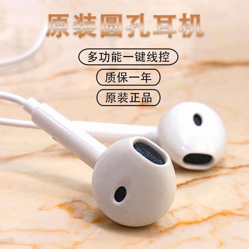 中國代購|中國批發-ibuy99|索尼手机|oppo耳机a5半入耳式A9原装通用r17女生A7n r15x r11splus手机耳线