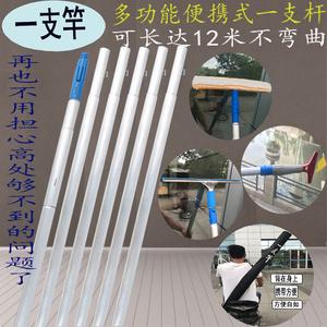 新款便捷式一支竿惊爆品洁水器窗户刮刀高层玻璃清洁器及配件神器