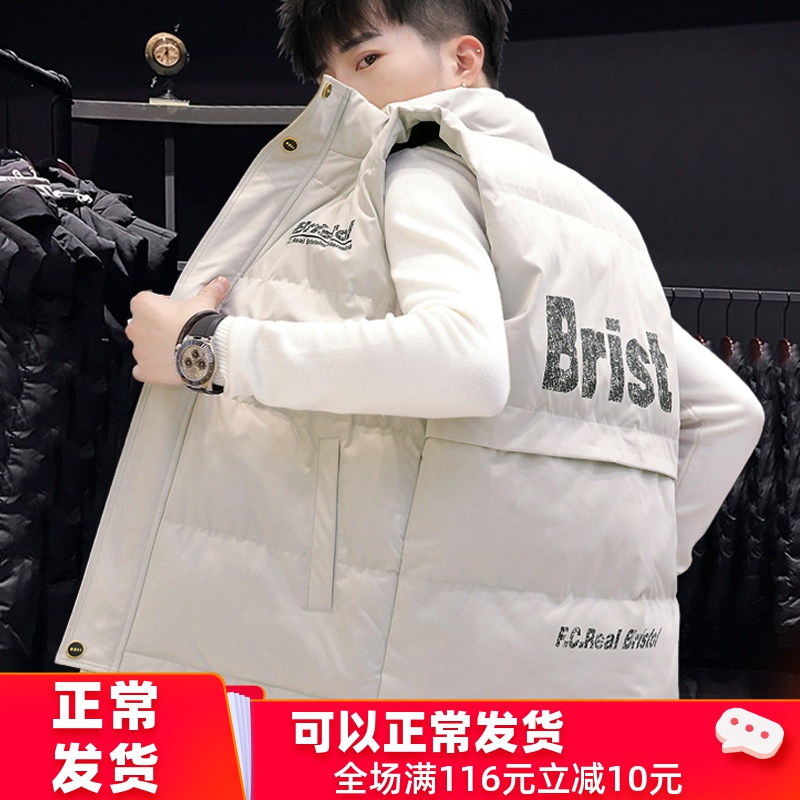 Waistcoat men's winter Korean trend down cotton warm outside wear men's Cotton Vest Jacket men's fashion