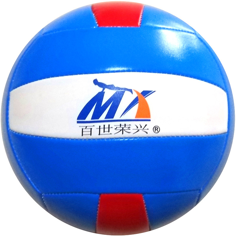 Jiangsu beach volleyball men and women inflatable soft middle school entrance examination junior high school students competition training volleyball children print logo