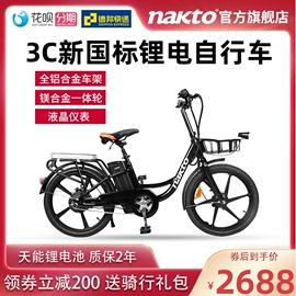 耐佳特新国标20寸锂电电动自行车小型代步电瓶车轻便助力单车男女