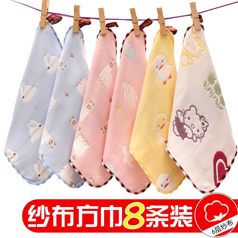 婴儿洗澡巾宝宝小毛巾超软沙布擦嘴口水巾新生儿洗屁股小方巾