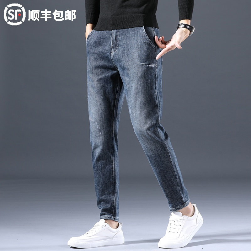 Hong Kong trendy brand high-end plus velvet jeans men's straight loose loose autumn and winter models Slim feet casual long pants men