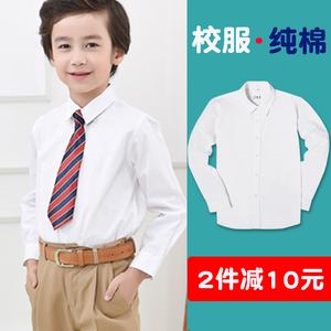 男童白衬衫校园款长袖带领带纯棉男孩 儿童小学生白色衬衣校服男