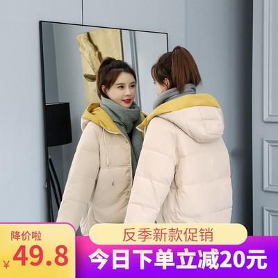 面包服女冬季外套学生韩版棉衣小个子加厚小棉袄短款棉服2020新款