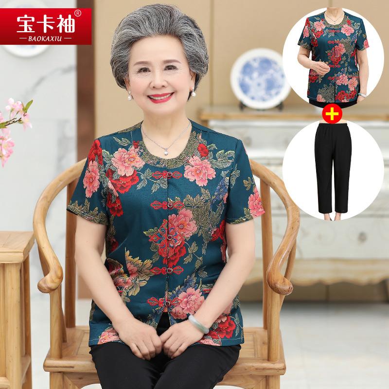 中老年人夏装女装奶奶装套装妈妈装短袖t恤60-70岁老人衣服80两件