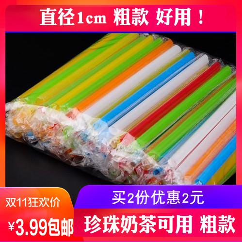 Трубочки для детских бутылочек Артикул 548150986745