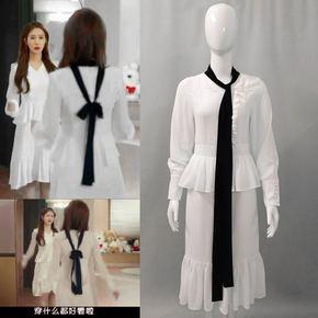 2020春装新款触及真心刘仁娜吴真心同款V领白色连衣裙中长款女潮
