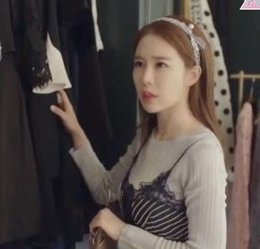 2020春季触及真心刘仁娜同款条纹吊带连衣裙蕾丝拼接高腰中长裙子