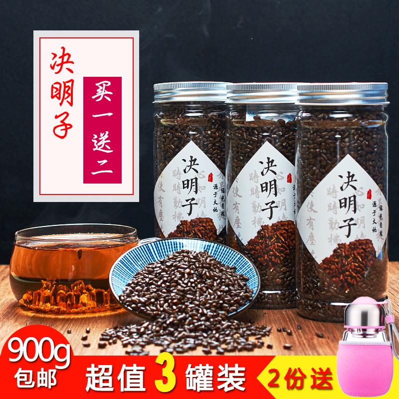 Купите один отправить три кассия 300gx3 бак жарить система кассия прохладно государственный пузырь чай подлинный дикий кассия чай
