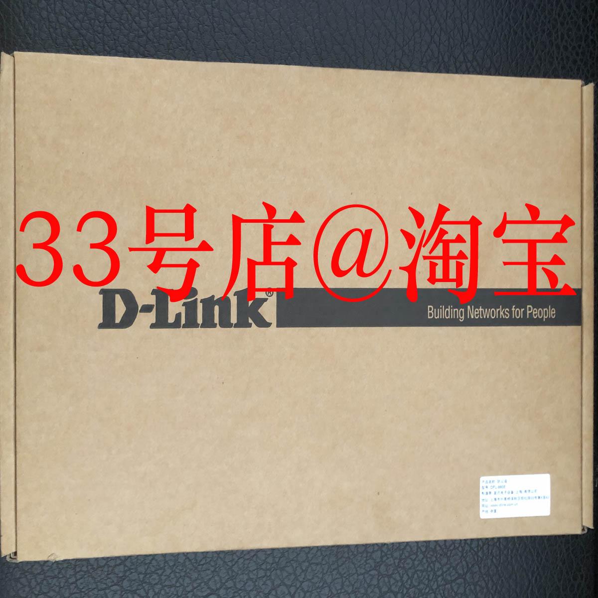 D-LINK несгораемый стена DFL-860E эффективный может целую близко стиль несгораемый стена единство престиж [胁] трубка причина