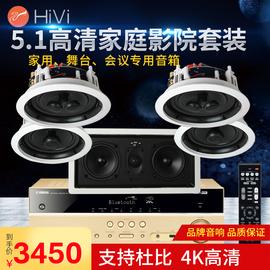 惠威嵌入式家庭影院5.1同轴HIFI吸顶音响4K高清杜比音箱功放套装图片