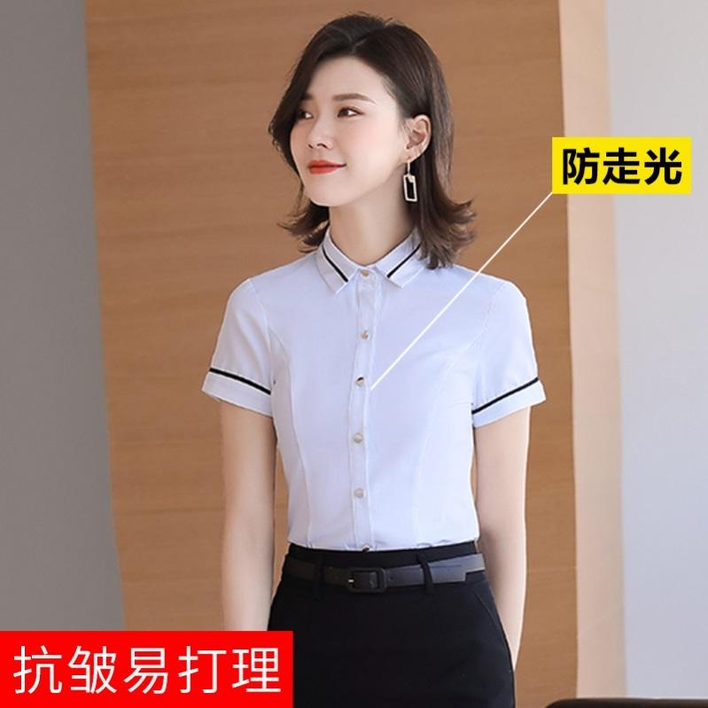 College student shirt office worker work clothes female Catering Management Consultant Office studio new style