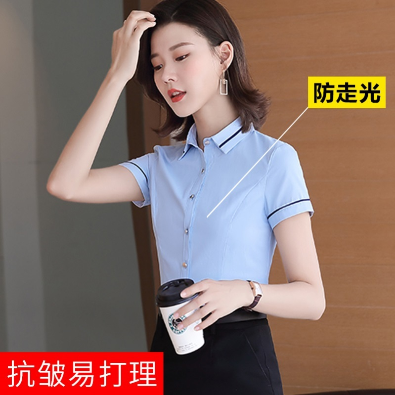 Telecom attendant work clothes female catering foot bath Hotel tea house temperament interview white shirt slim insurance