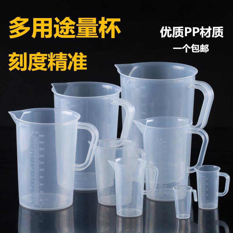 盎司PP�p�^杯 塑料液�w10-20透明刻度小量杯�Ш辽�安士杯耐�崮退�