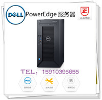 DELL PowerEdge T30 Micro Tower Server E3-1225V5 G4400 I3-6100