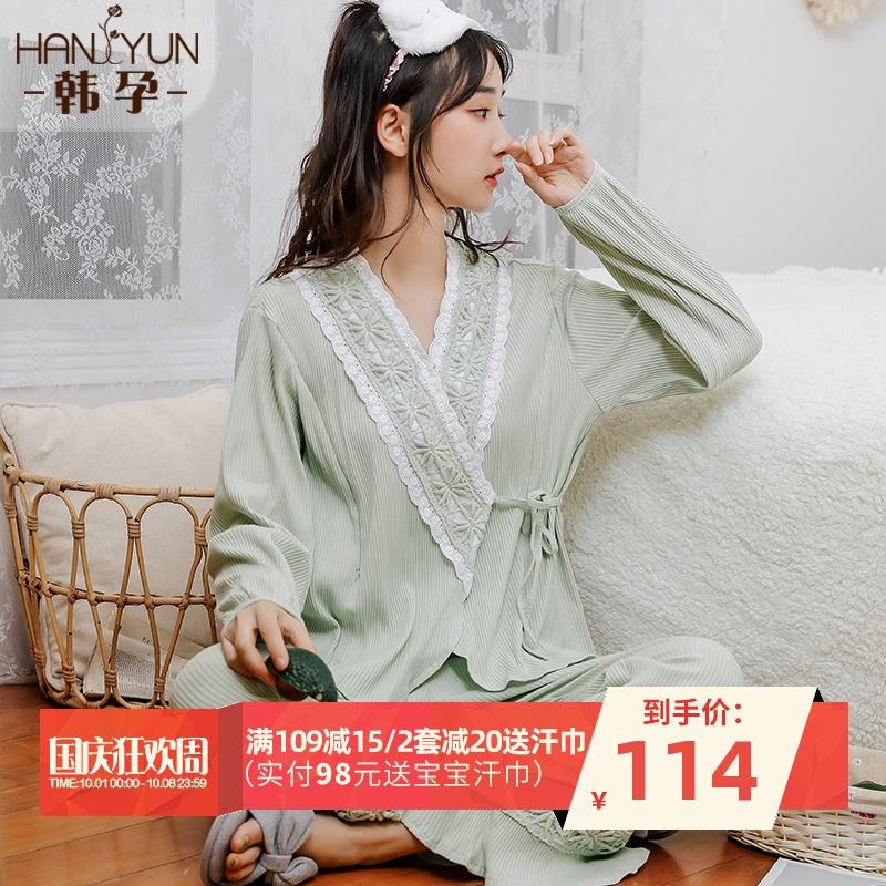 10月21日最新优惠月子服春秋季日式系带弹力棉睡衣