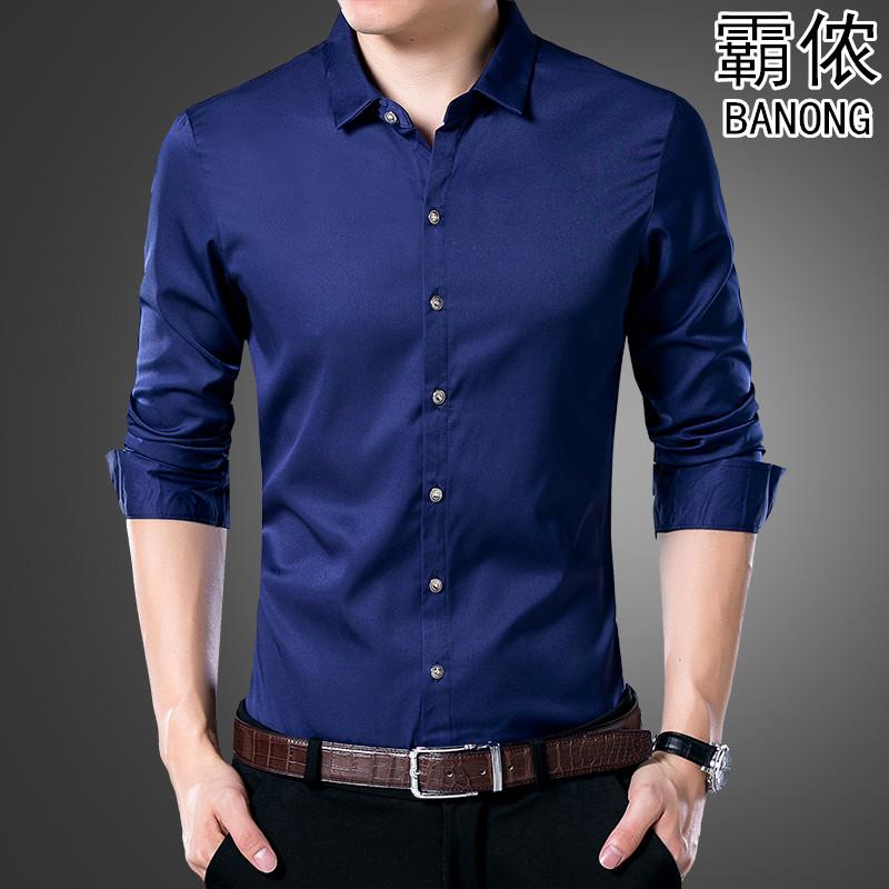 男士长袖春秋薄款衬衫修身黑衬衣男装商务潮流职业大码白寸衫上班