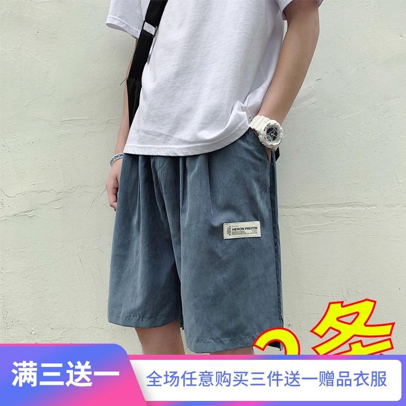 短裤男潮韩版宽松bf直筒五分裤薄款夏天裤子大码微胖男裤学生kuzi