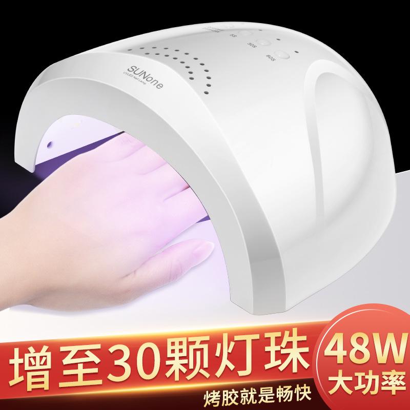 美甲灯店用光疗灯家用速干不黑手疗光机48W考指甲uvled小型便携