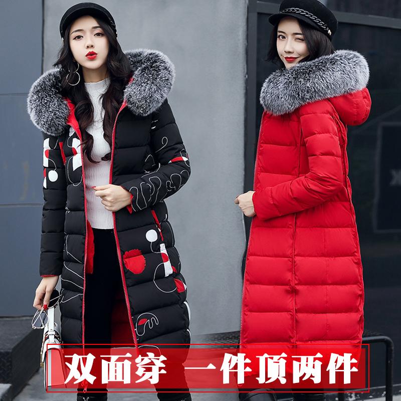 两面穿羽绒棉服女士中长款棉衣女外套大码修身显瘦百搭保暖棉袄