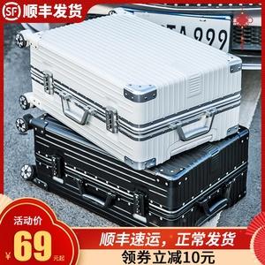 行李箱女ins网红密码学生万向轮男旅行箱24寸20小型潮拉杆旅行箱