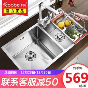 cobbe卡贝加厚手工水槽双槽 304不锈钢水槽厨房洗菜盆双槽洗碗池