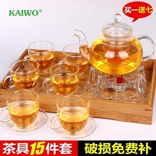 加厚玻璃泡茶壶家用耐高温可明火加热煮水果花草功夫茶杯茶具套装