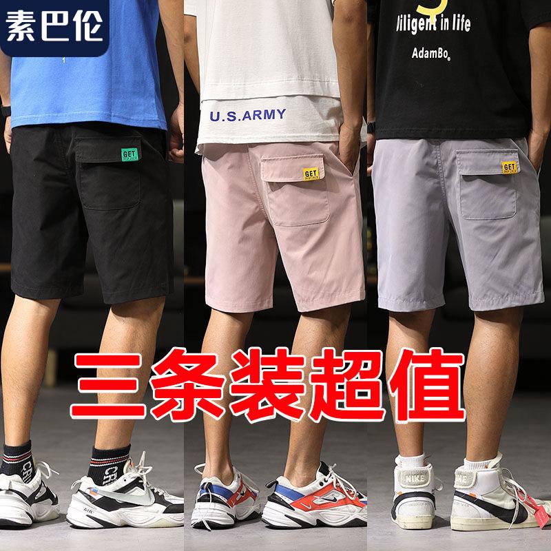 短裤男士裤子韩版潮夏休闲工装五分修身短裤男宽松5分中裤大裤衩