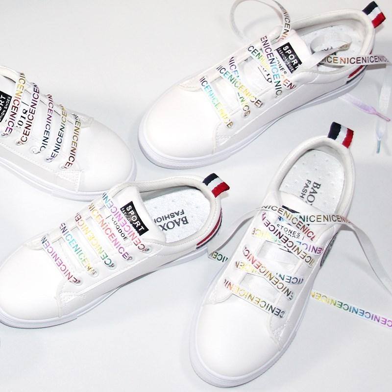 鞋带女男韩版百搭彩色个性字母黑色白色双面印字渐变色七彩鞋带扁