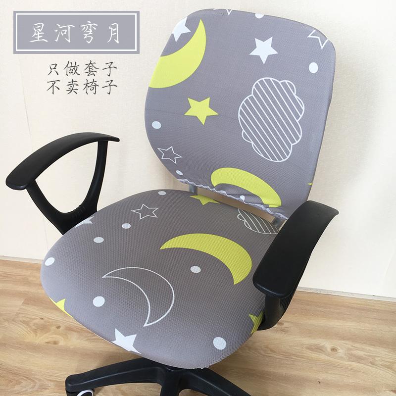 Офисные стулья / Компьютерные кресла Артикул 576253067753