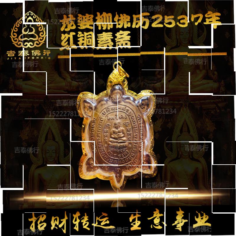 Буддийские принадлежности Артикул 633258263935
