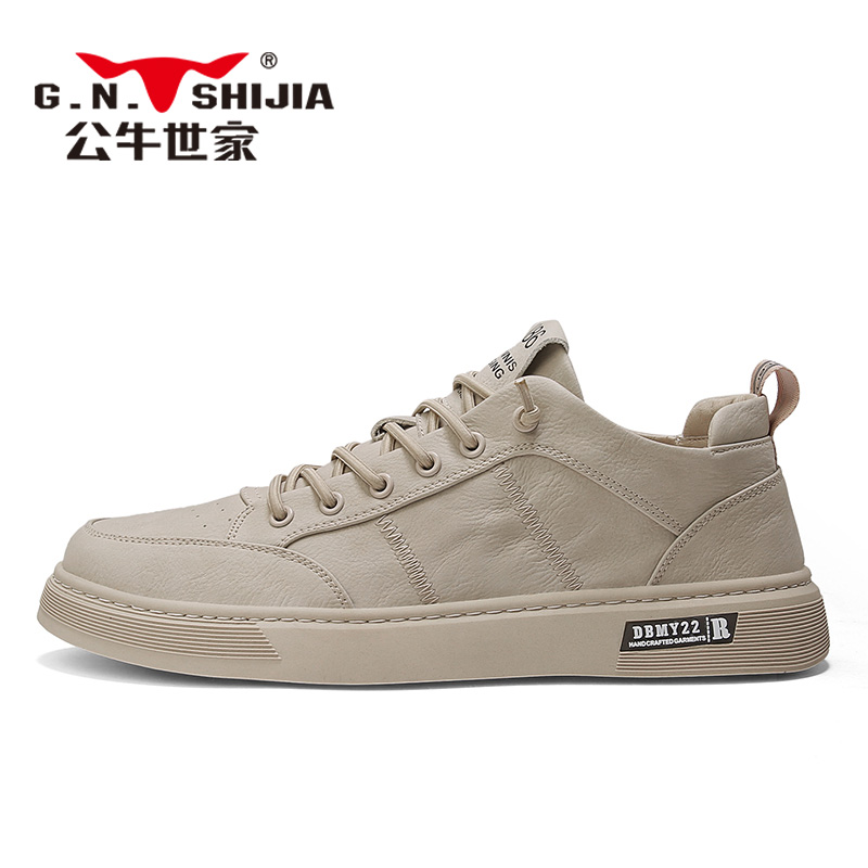 Bull family spring men's shoes 2021 new sneakers men's trend all-match one-step summer breathable white tide shoes