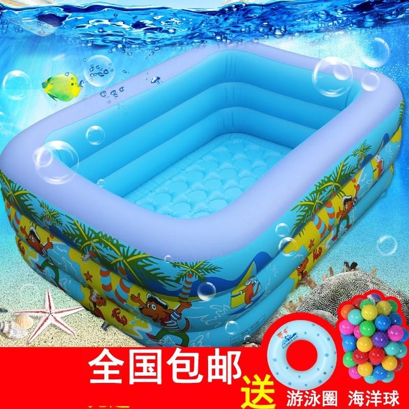 买三送一婴儿1.1米充气新生的儿家用游泳池