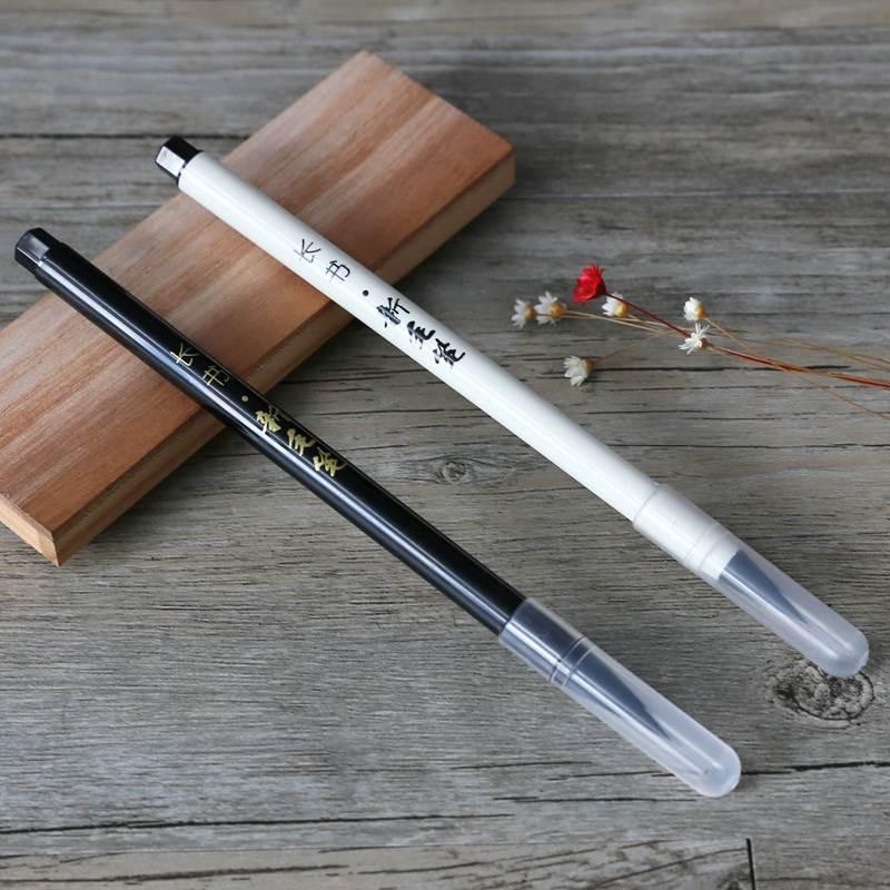 现代新书画书法笔毛笔书画水性软笔中小楷软头笔长毫笔软笔可加墨
