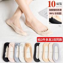 船袜女冰丝袜子硅胶防滑高跟鞋蕾丝短袜夏季薄款隐形纯棉浅口夏天