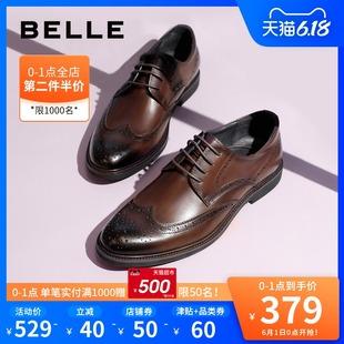百丽男鞋夏季新款英伦风布洛克雕花皮鞋商务正装新郎婚鞋89183AM9