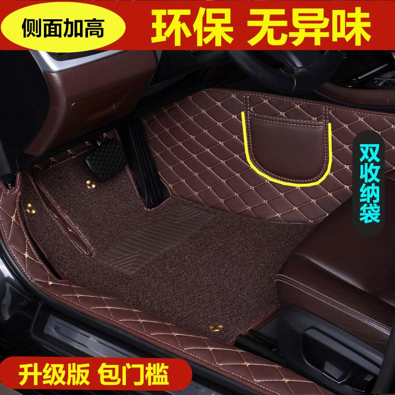 适用2019/19款年五菱宏光PLUS专用大全包围汽车脚垫包门槛手动挡