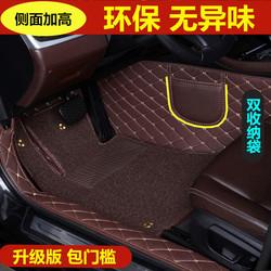 19/2019款雪佛兰科沃兹320自动欣享版专用全包围汽车脚垫包门槛大