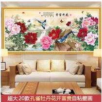 橫幅山水畫辦公室高清客廳裝飾畫清明上河圖絲綢掛畫熱賣國畫