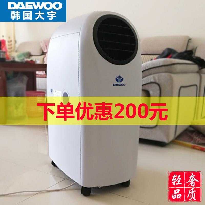 韩国大宇1p单冷暖家用静音车载空调热销0件限时2件3折