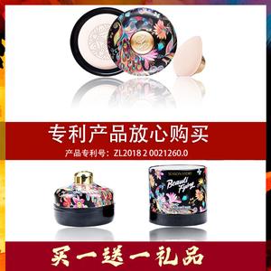 四季物语彩妆蘑菇头气垫修粉饰肤色持久保湿遮瑕防水美颜bb霜推荐
